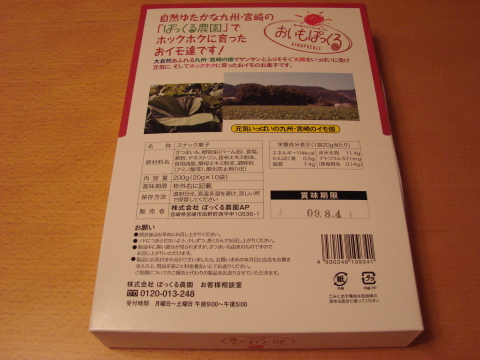 DSC06125.JPG