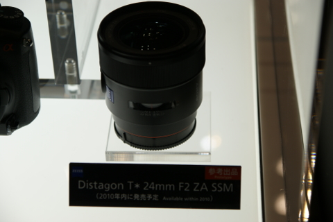 DSC09750.JPG