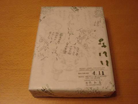 DSC00376.JPG