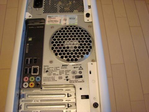 DSC03412.JPG